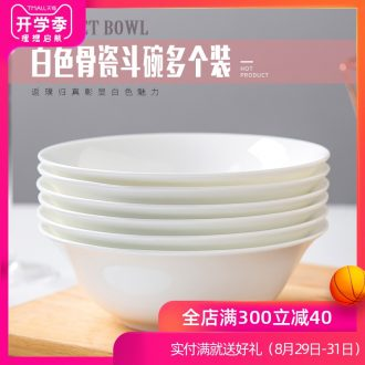 Jingdezhen ceramic rainbow noodle bowl pure white bone porcelain tableware bowl sets pull rainbow noodle bowl of household of Chinese style bowl of soup bowl bubble rainbow noodle bowl