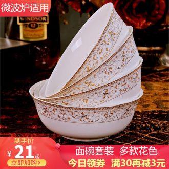 4 pack of jingdezhen ceramic rainbow noodle bowl home eat rice bowl 6 inches dishes suit large soup bowl bubble rainbow noodle bowl steaming food bowl