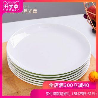 Pure white bone jingdezhen porcelain son 6 pack home round dish dish Jane about 8 inch platter suit ceramic dinner plate