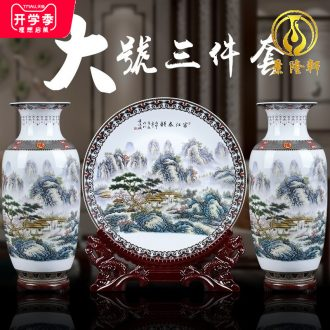 Jingdezhen ceramics vase Chinese penjing flower arranging large three-piece wine ark decoration plate of household decoration
