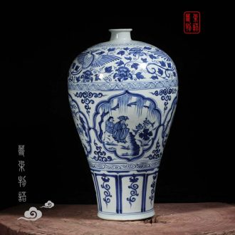 Jingdezhen yuan blue and white four love mei bottle high copy jingzhou city, hubei province museum of yuan blue and white figure four love mei bottles
