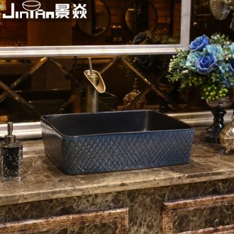 JingYan corrugated art stage basin rectangle ceramic lavatory archaize basin basin that wash a face to restore ancient ways on the sink