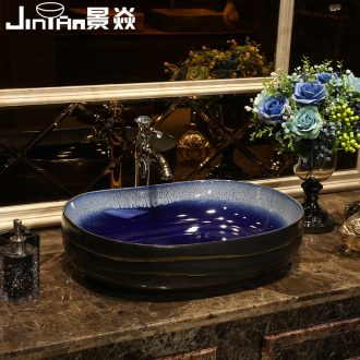 JingYan Europe type restoring ancient ways is the stage basin to jingdezhen ceramic lavatory oval face basin art on the sink