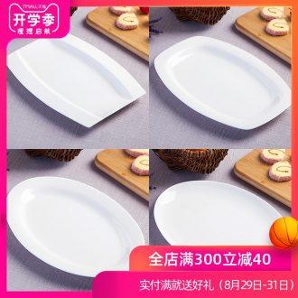 Fish dish jingdezhen bone porcelain tableware of pure creative dish rectangular large fish dish round fish dish plate