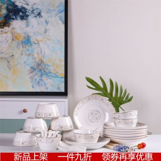 The dishes suit household European contracted square ceramic tableware suit of jingdezhen ceramic dishes chopsticks combination