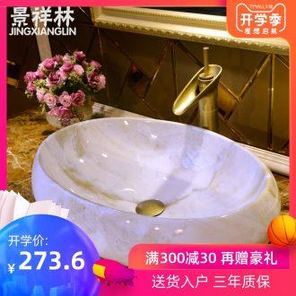 JingXiangLin European contracted jingdezhen traditional manual basin on the lavatory basin & ndash; & ndash; Marble ramp