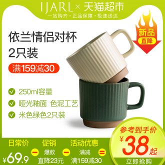 Ijarl million jia Nordic ceramic mugs, coffee cups of water glass lovers to cup ylang series 2 only