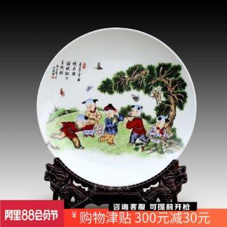 Jingdezhen lad hang dish decorative plate ceramic wall of setting of modern home furnishing articles, decorative desk mesa