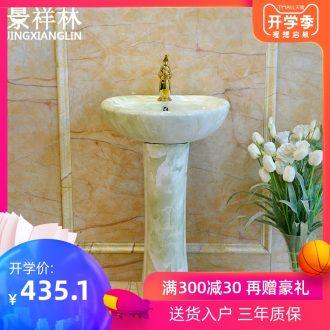 European art imitation marble basin ceramic column type lavatory floor type basin vertical lavabo body column basin