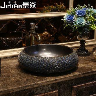 JingYan corrugated art stage basin bathroom ceramic lavatory household restoring ancient ways round basin on the sink