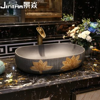 JingYan lotus art stage basin household of Chinese style restoring ancient ways ceramic sinks the balcony on the toilet lavabo