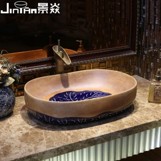 JingYan retro art stage basin oval ceramic lavatory creative personality archaize basin on the sink