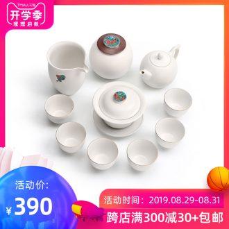 Mr Nan shan hun kung fu tea tureen suit office little teapot ceramic fair mug of a complete set of combination