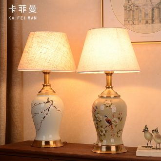 New Chinese style ceramic desk lamp classical home sitting room bedroom study bedroom adornment wedding romance bedside lamp