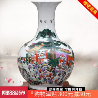 Jingdezhen ceramic figure dry flower flower vase household living room the ancient philosophers study office mesa place adorn article