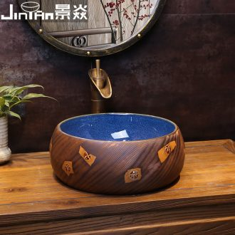 JingYan art stage basin of Chinese style restoring ancient ways ceramic lavatory archaize round table face basin toilet lavabo