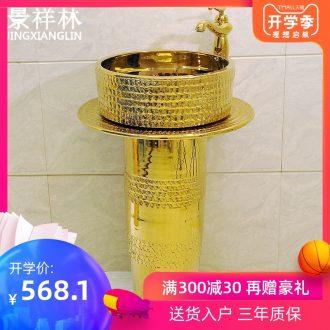JingXiangLin stage basin set its three-piece jingdezhen ceramics art basin sinks pillar basin & ndash; quit