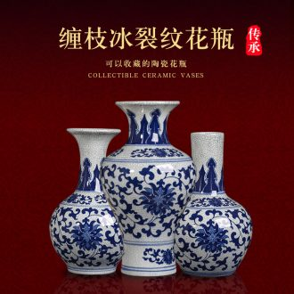 Blue and white porcelain of jingdezhen ceramics bound branch lotus bottle of new Chinese style decoration room porch flower arrangement handicraft furnishing articles