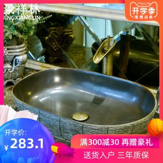 Jingdezhen stage basin ceramic lavabo archaize carving process elliptic basin of Chinese style bathroom art basin