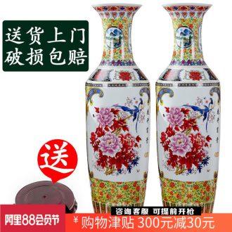 Jingdezhen ceramics powder enamel landing big vase peony flowers prosperous Chinese flower arranging furnishing articles sitting room adornment