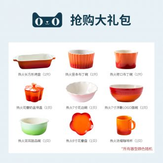 Million jia clearance ceramic tableware suit Nordic pudding bowl dishes dishes home baking oven, eat breakfast alone