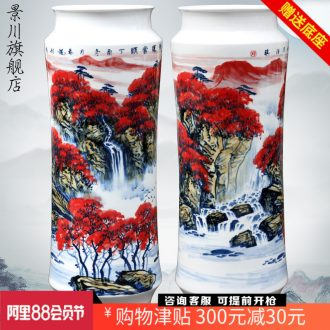 Much luck jingdezhen hand-painted landscape painting the sitting room of Chinese style household ceramics vase painting and calligraphy cylinder furnishing articles