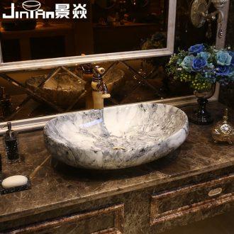 JingYan marble platform basin to European art of jingdezhen ceramic lavatory toilet lavabo on stage