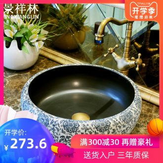 JingXiangLin European contracted jingdezhen art basin lavatory sink the stage basin & ndash; Blue and white and exquisite