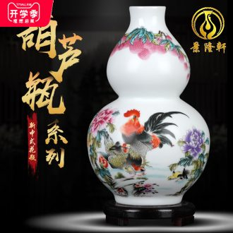 Pottery and porcelain vase peace gourd medallion town curtilage evil spirit furnishing articles hang feng shui home craft supplies