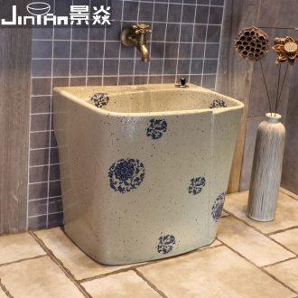 JingYan blue rectangle ceramic art circle seal mop pool mop pool bathroom balcony mop pool the pool
