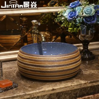 JingYan engraving line art on the stage basin restoring ancient ways round ceramic lavatory basin household on the sink