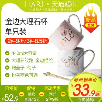 Ijarl million jia creative ceramic mug of coffee cup cup phnom penh marble grain cups with cover with a spoon