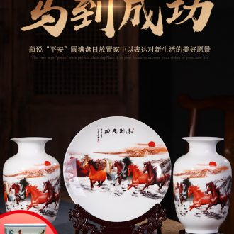 Jingdezhen ceramics vases, flower arranging furnishing articles furnishing articles three-piece suit modern Chinese style living room wine household act the role ofing is tasted
