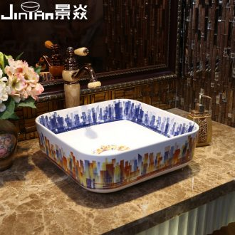 JingYan jingdezhen ceramic stage basin square sink basin of small family toilet lavatory art