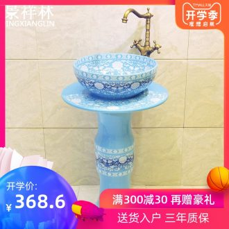 Ceramic column type lavatory floor pillar lavabo one-piece balcony column basin of household toilet