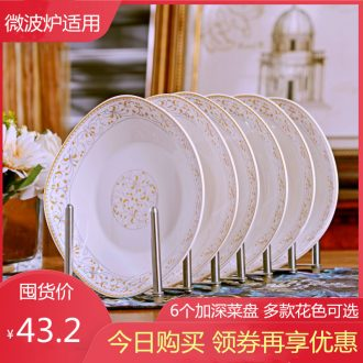 Household ceramic plate 6 pack creative contracted dish dish dish deep dish plates steak dishes suit combination