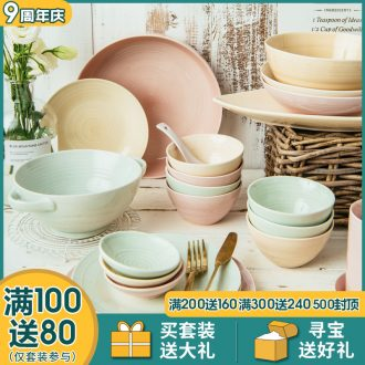 Million jia northern dishes suit household contracted creative ceramic bowl dish bowl chopsticks bowl combine ins cutlery set