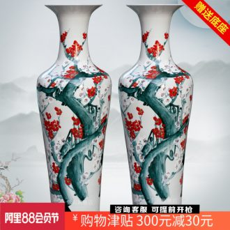 Creative jingdezhen ground vase sitting room place large ceramic dry flower flower arranging Chinese hand-painted home decoration