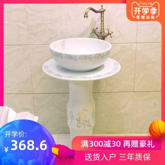 JingXiangLin column set basin of jingdezhen ceramic art basin pillar lavatory basin three-piece & ndash; The Christmas tree