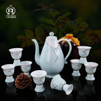 DH wine liquor cup suit household ceramics jingdezhen celadon antique Chinese paint tray hip flask