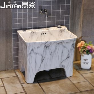 JingYan large rectangle continental high household toilet marble balcony ceramic mop mop pool pool