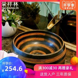JingXiangLin European contracted jingdezhen art basin lavatory sink the stage basin & ndash; The orange stripes