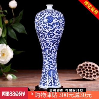 Jingdezhen ceramic blue tie up branch lotus surface vases, contemporary and contracted sitting room small and pure and fresh household furnishing articles decorations