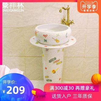 Ceramic column basin floor balcony column type lavatory basin creative one-piece column basin sink
