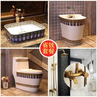 JingYan lavender series save money that defend bath suit + + + toilet mop pool on the ceramic basin flower is aspersed restoring ancient ways