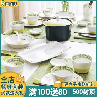 The dishes suit household of Chinese style combination fresh porcelain tableware products to suit the dishes household individuality creative gift set