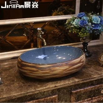 JingYan wood carving art stage basin ceramic lavatory archaize basin oval restoring ancient ways on the sink