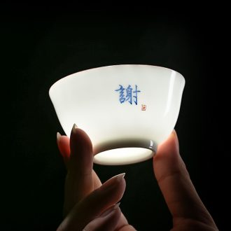 TaoXiChuan jingdezhen ceramic tea master cup single cup pure manual kung fu tea cups of customized sample tea cup