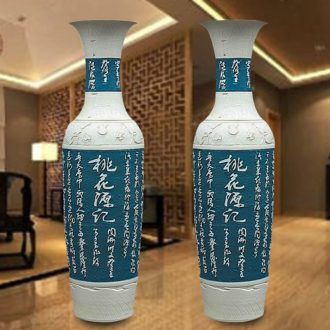 Jingdezhen manual sculpture of large vase poems ceramic vase sitting room adornment is placed