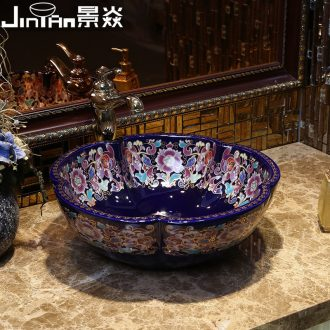 JingYan European art stage basin ceramic lavatory toilet basin American round basin on the sink